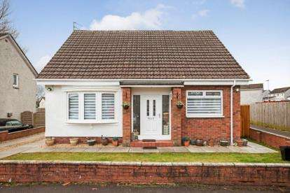 3 Bedrooms Detached House for sale in Westray Place, Bishopbriggs, Glasgow, East Dunbartonshire