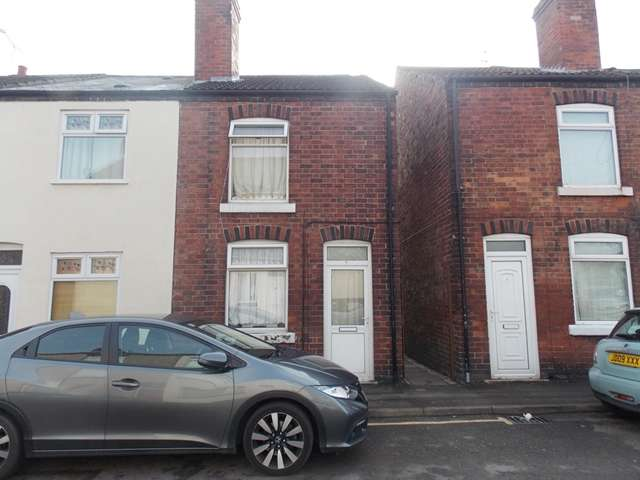 2 Bedrooms End Of Terrace House for sale in Little Hallam Lane, Ilkeston