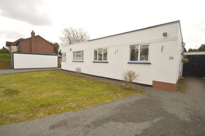 2 Bedrooms Semi Detached Bungalow for sale in Birches Road, Codsall, Wolverhampton, WV8