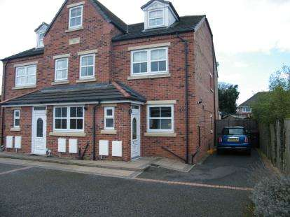 3 Bedrooms End Of Terrace House for sale in Amys Meadow, Willaston, Nantwich, Cheshire