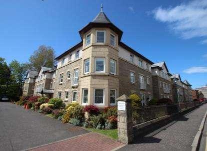 1 Bedroom Flat for sale in Dalblair Court, Ayr