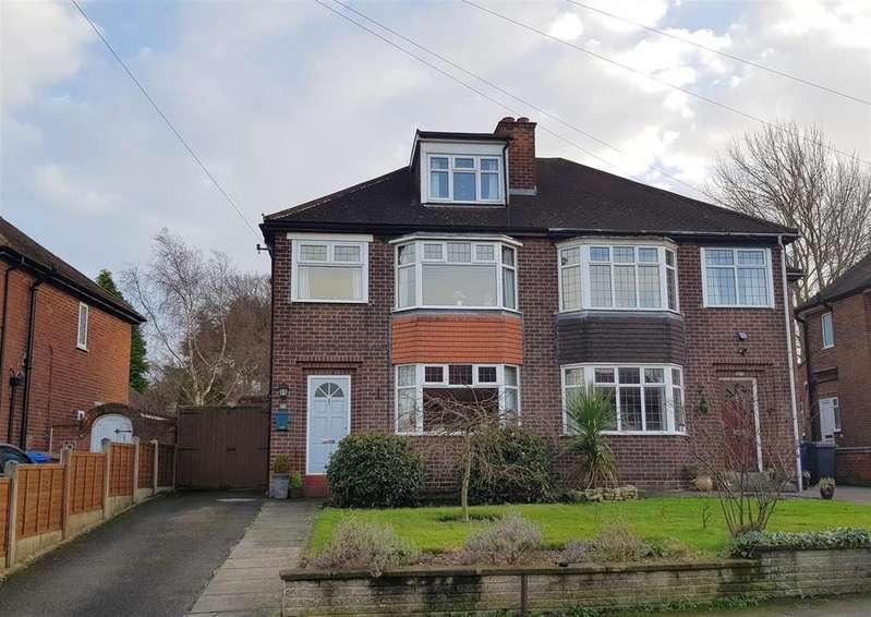 4 Bedrooms Semi Detached House for sale in Burlington Way, Mickleover, Derby