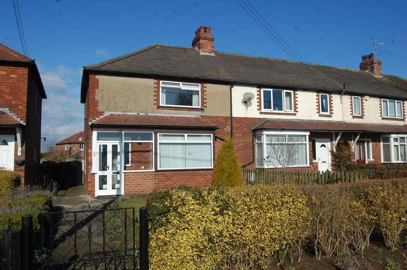 2 Bedrooms End Of Terrace House for sale in Stokesley Road, Northallerton