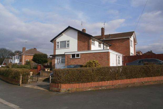 3 Bedrooms Semi Detached House for sale in Ilmington Close, Glenfield, Leicester, LE3