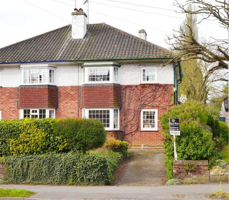 3 Bedrooms Semi Detached House for sale in North Parade, Grantham