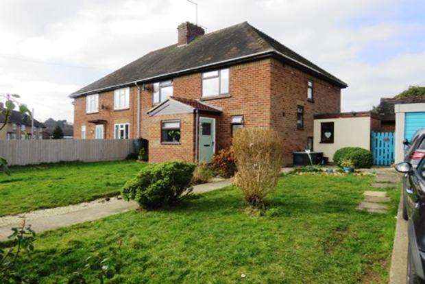 4 Bedrooms Semi Detached House for sale in Main Road, Duston, Northampton, NN5