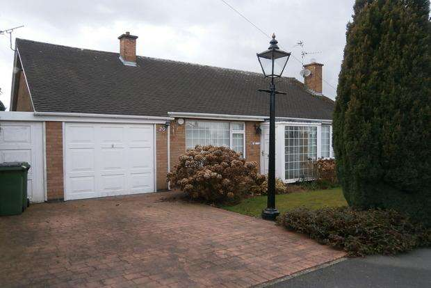 3 Bedrooms Detached Bungalow for sale in Maytree Drive, Kirby Muxloe, Leicester, LE9
