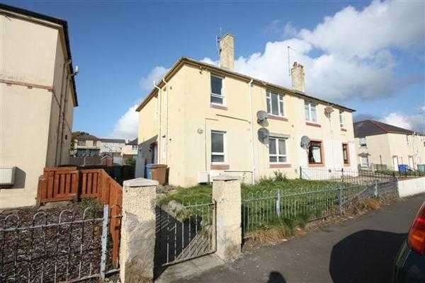 2 Bedrooms Apartment Flat for sale in Drumellan Street, Maybole