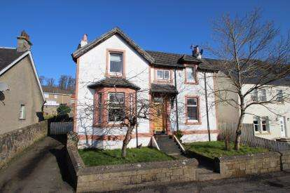 4 Bedrooms Detached House for sale in Kirk Brae, Kincardine