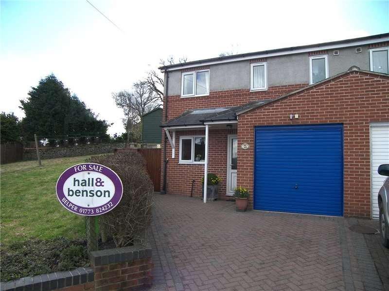 3 Bedrooms Semi Detached House for sale in Bentfield Road, Nether Heage, Belper, Derbyshire, DE56