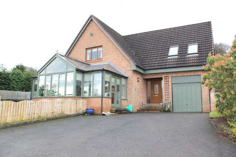 4 Bedrooms Detached House for sale in Coach Close, Kilsyth G65