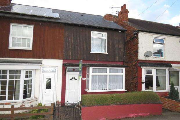 2 Bedrooms End Of Terrace House for sale in Pasture Road, Stapleford, Nottingham, NG9