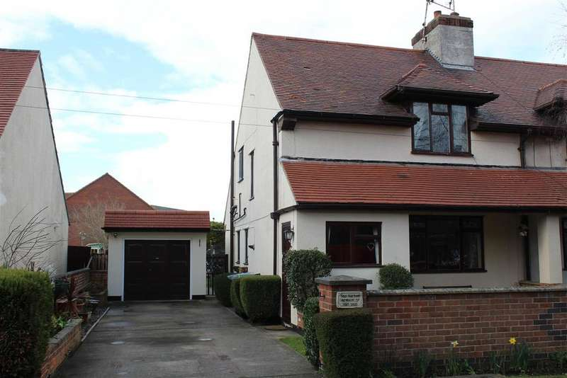 2 Bedrooms Semi Detached House for sale in Spring Drive, Fernwood, Newark