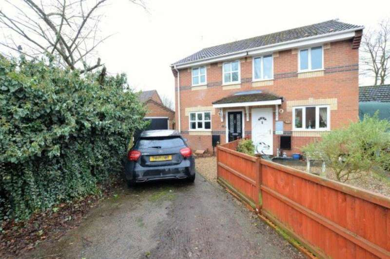 2 Bedrooms Semi Detached House for sale in Morgans Way, Hevingham