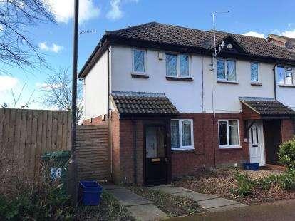 1 Bedroom End Of Terrace House for sale in Field Lane, Greenleys, Milton Keynes, Buckinghamshire