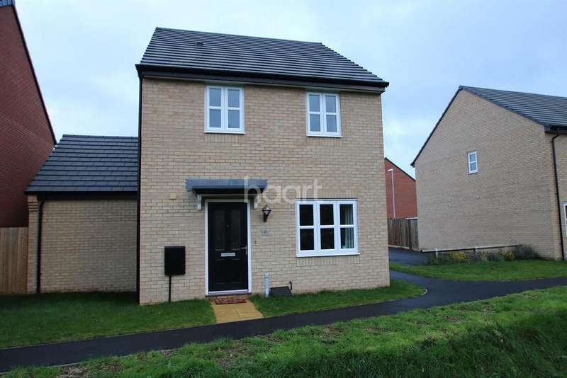 3 Bedrooms Detached House for sale in Hunter Road, Whetstone, Leicester