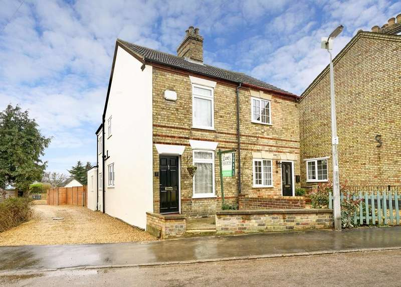 3 Bedrooms Semi Detached House for sale in 1 Brickhill Road