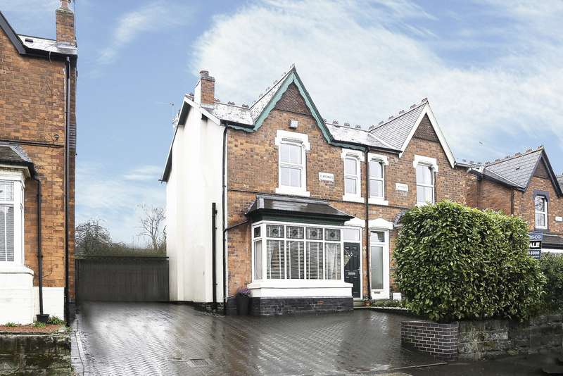 3 Bedrooms Semi Detached House for sale in Upper Holland Road, Sutton Coldfield B72