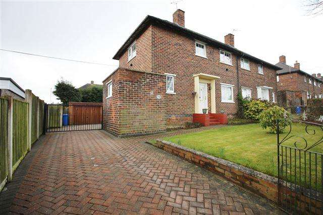3 Bedrooms Semi Detached House for sale in Stradbroke Drive , Sheffield, S13 8SG