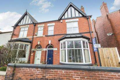 5 Bedrooms Semi Detached House for sale in Bolton Road, Atherton, Manchester, Greater Manchester, M46