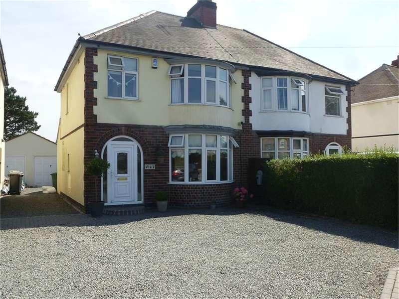3 Bedrooms Semi Detached House for sale in The Long Shoot, Nuneaton, CV11