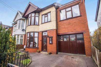 5 Bedrooms Semi Detached House for sale in Beacon Grove, Fulwood, Preston, Lancashire, PR2