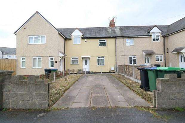 2 Bedrooms Terraced House for sale in Cotterills Road, Tipton, DY4