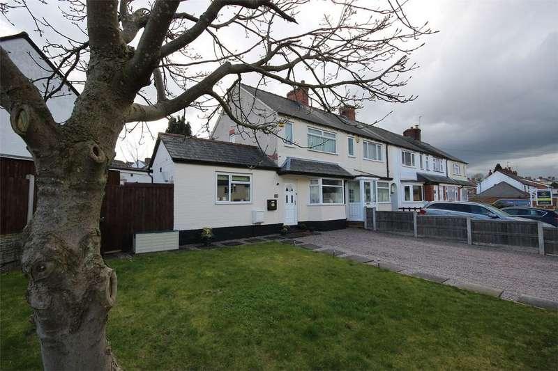 2 Bedrooms End Of Terrace House for sale in Sunbury Road, HALESOWEN, West Midlands