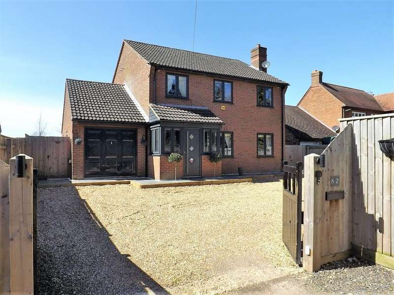 4 Bedrooms Detached House for sale in New Road, Upwell, Wisbech