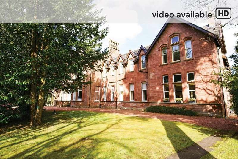 2 Bedrooms Apartment Flat for sale in Elmwood Manor, Blantyre Mill Road , Bothwell, South Lanarkshire, G71 8EA