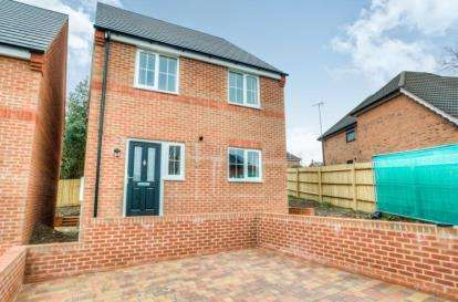 3 Bedrooms Detached House for sale in Moorbrooke, 8 Silverbirch Close, Hartshill, Nuneaton