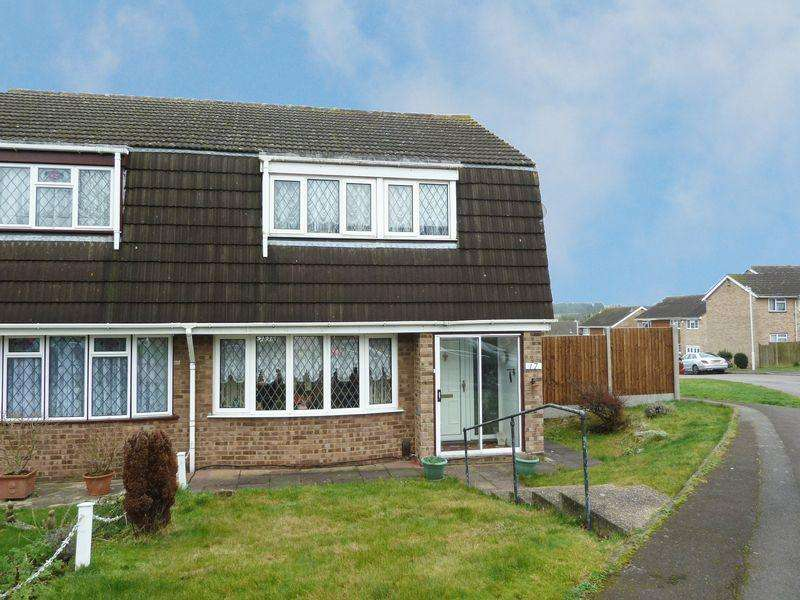 3 Bedrooms Semi Detached House for sale in Dahlia Drive, Swanley BR8 7XS