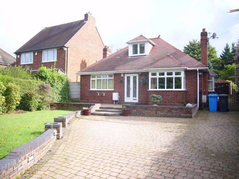 3 Bedrooms Detached Bungalow for sale in Cannock Road, Westcroft, WOLVERHAMPTON, Staffordshire