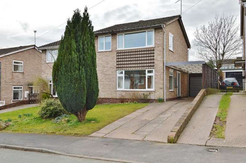 3 Bedrooms Semi Detached House for sale in Upfield Way, Rugeley