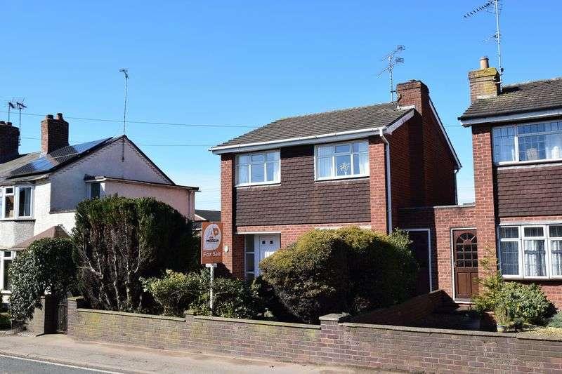 3 Bedrooms Property for sale in Hanbury Road Stoke Prior, Bromsgrove