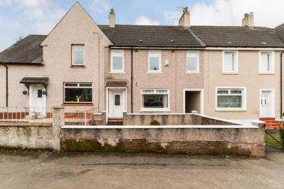 3 Bedrooms Terraced House for sale in Orbiston Drive, Bellshill, North Lanarkshire