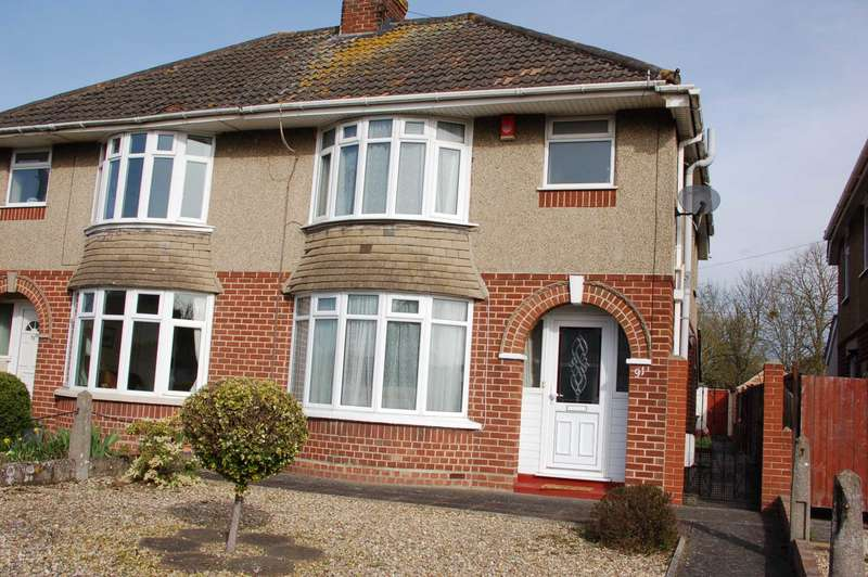 3 Bedrooms Semi Detached House for sale in Proirswood Road, Taunton