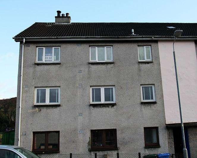 2 Bedrooms Flat for sale in Hillfoot Terrace, Tarbert PA29