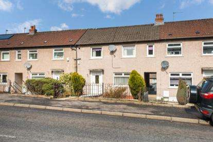 3 Bedrooms Terraced House for sale in Fernhill Road, Rutherglen, Glasgow, South Lanarkshire