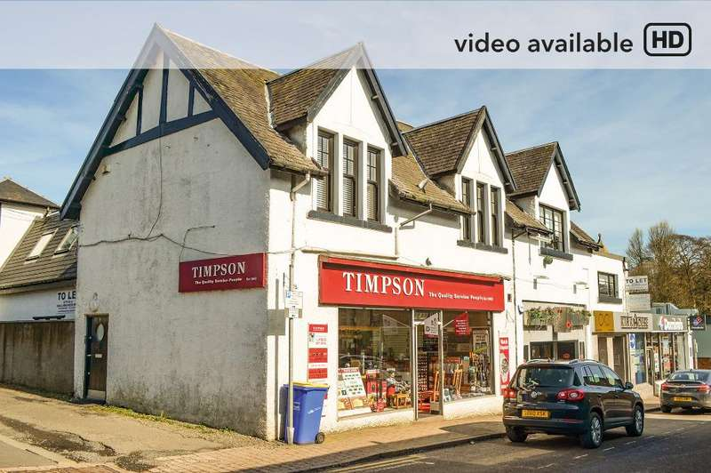 1 Bedroom Flat for sale in Kirk Road , Bearsden, East Dunbartonshire, G61 3RG
