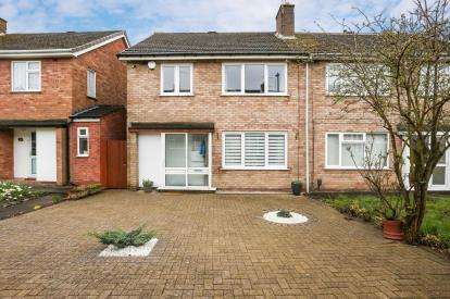 3 Bedrooms Semi Detached House for sale in Cypress Croft, Binley, Coventry, West Midlands