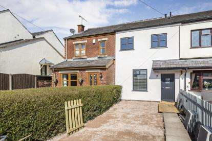 4 Bedrooms Terraced House for sale in Bolton Road, Aspull, Wigan, Greater Manchester, WN2