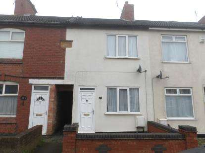 3 Bedrooms Terraced House for sale in Ashby Road, Coalville