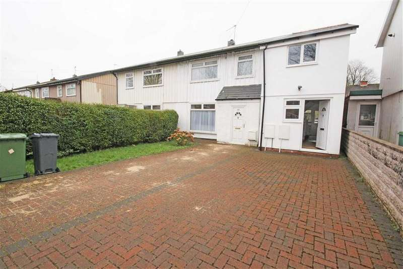 4 Bedrooms End Of Terrace House for sale in Aberdulais Road, Gabalfa, Cardiff