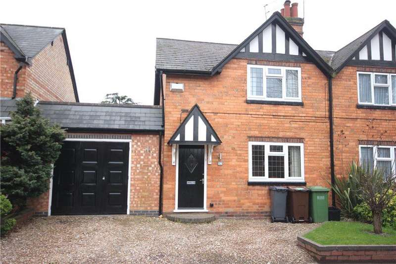 2 Bedrooms Semi Detached House for sale in Lugtrout Lane, Solihull, West Midlands, B91