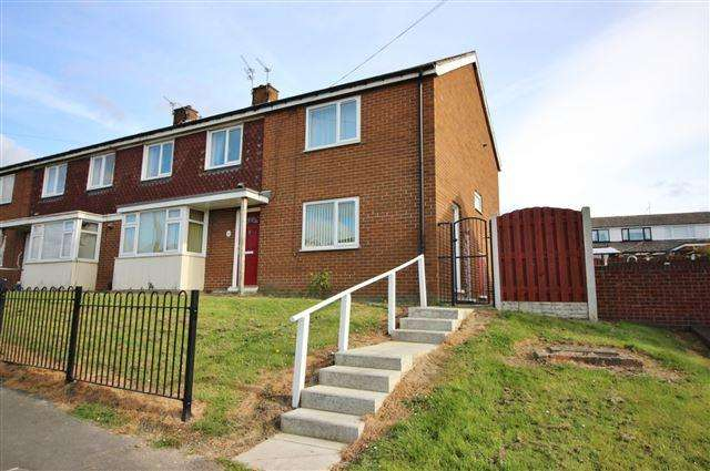 2 Bedrooms Apartment Flat for sale in Barden Crescent, Brinsworth, Rotherham, S60 5HR
