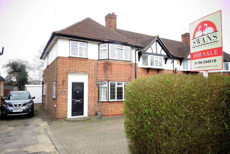 3 Bedrooms Semi Detached House for sale in Village Way, Ashford, TW15