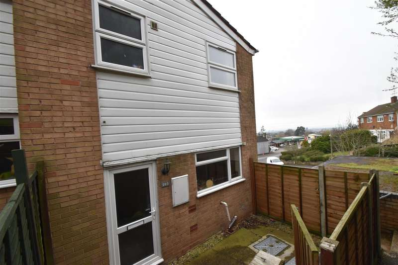 3 Bedrooms End Of Terrace House for sale in Tolladine Road, Worcester