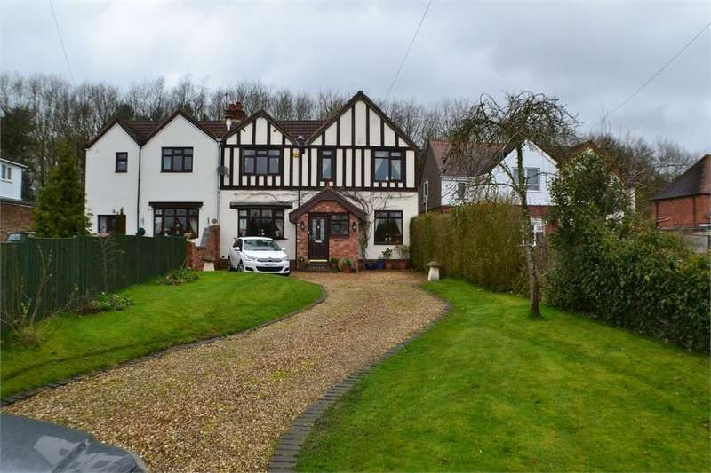 4 Bedrooms Semi Detached House for sale in Woodside, Old Arley