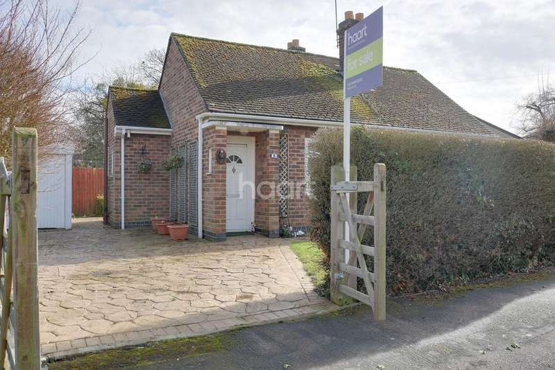 2 Bedrooms Bungalow for sale in Shepherds Close, Loughborough